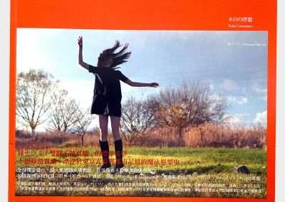Natsumi Hayashi • Today's Levitation